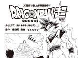 Capítulo 59 (Dragon Ball Super)