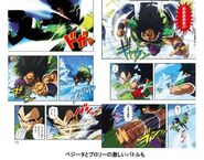 Dragon Ball Super Film Animation Comic Pictures-1