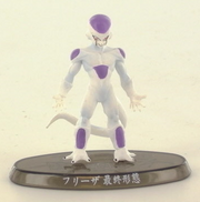 Soul of Hyper Figuration vol best frieza a