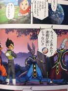 Anime-Comics-Dragon-Ball-Z-Resurrection-F-18-261x348