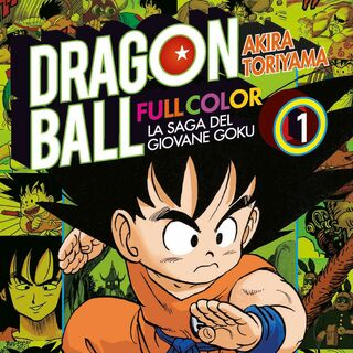 La cover del primo volume italiano della <i>Full Color Edition</i>.