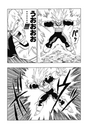 DBZ Manga Chapter 384 - Vegeta Final Flash