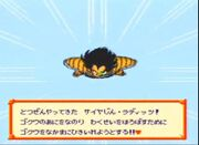 Dragon Ball Z Super Saiya Densetsu (2)