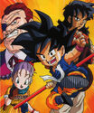 Dragon ball024