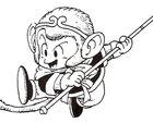 Goku primer boceto