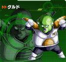 Guldo XV2 Character Scan