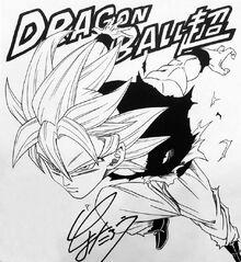 Msstered Goku Toyotaro