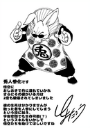 Artwork de Toninjinka (Toyotaro)