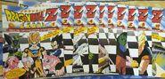 Dragon Ball Z Σκάκι (DeAgostini Hellas) (1)
