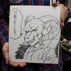 Sketch realizzato da Toyotaro.