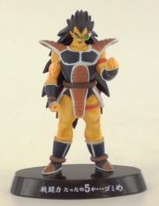 Soul of Hyper Figuration vol 11 raditz a