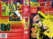 VHS DRAGON BALL Z LAS PELICULAS MANGA FILMS 13