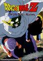 70 Majin Buu - Revival