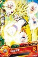 Multi puño-Goku-Db heroes