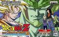 250px-Legacy of Goku II International.PNG