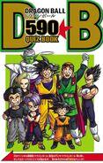 DB 590 QB pagindice
