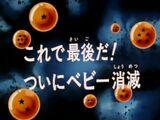 Episodio 39 (Dragon Ball GT)