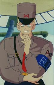 GeneralBlueRedRibbonArmy