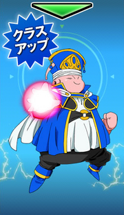 Elite (Majin) (Class-Up)