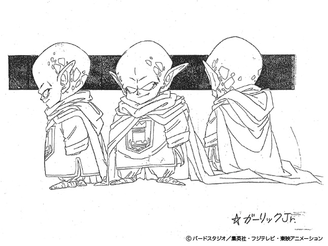 Image - Garlick jr Sketch.jpg | Dragon Ball Wiki | FANDOM powered by ...