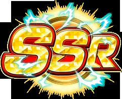 SSR eclair