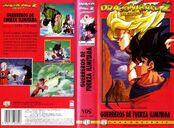 VHS DRAGON BALL Z LAS PELICULAS MANGA FILMS 6