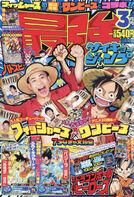 Saikyou Jump 3-2019