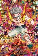 Super Baby Trunks card