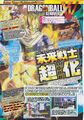 V Jump Scan translated