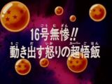 Episodio 184 (Dragon Ball Z)