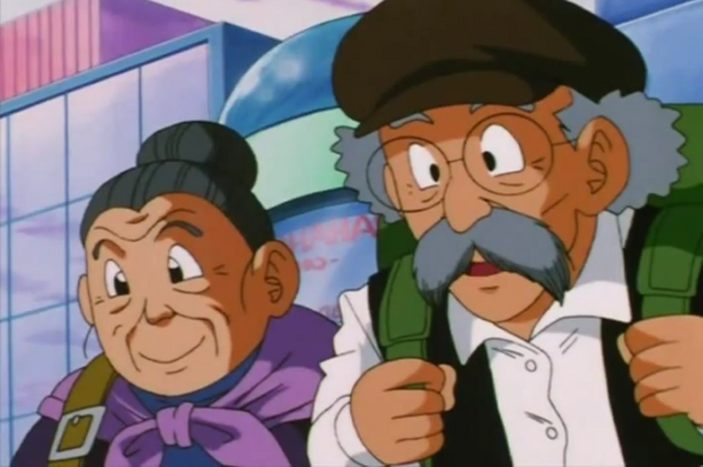 File:ElderlyCouple.Ep.50.GT.png