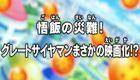Episodio 73 (Dragon Ball Super)