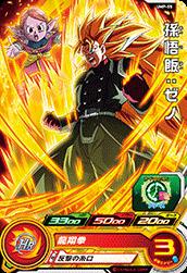 Son Gohan - Xeno (Super Saiyan 3)