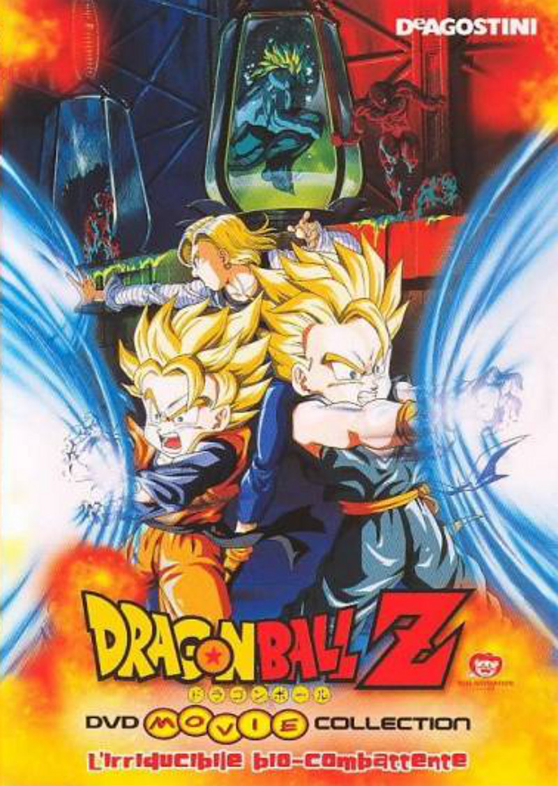 Dragonball Z L irriducibile bio combattente