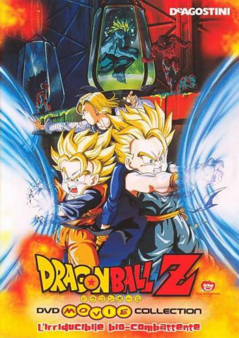 Dragonball Z L irriducibile bio combattente