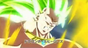 Broly LSS3