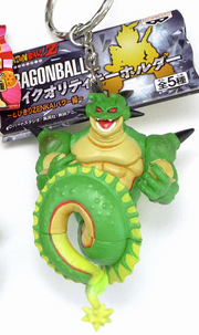 Hq-key-porunga