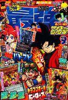 Saikyou Jump 9-2016