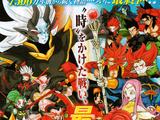 Capítulo 17 (Super Dragon Ball Heroes: ¡Misión al Reino Demoníaco Oscuro!)