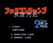Famicom Jump Hero Retsuden - Pantalla de inicio