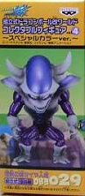 KaiSeries04-Freeza3