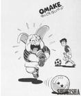 Yamcha and Oolong play soccer by Akira Toriyama