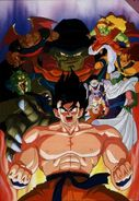 DBZ THE MOVIE NO. 4