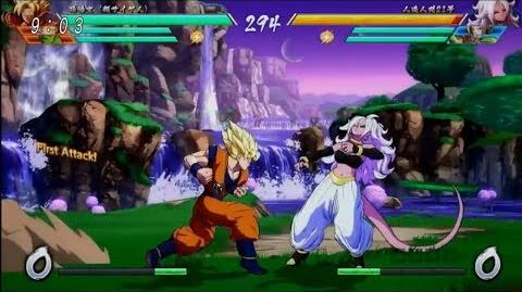 Dragon Ball FighterZ Majin Android 21 Trailer