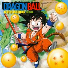 Dragon Ball Songs