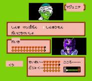 Famicom Jump Hero Retsuden - Piccolo en el juego