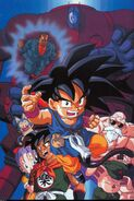 Goku 10 aniversario D10