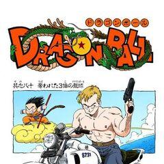 La copertina del manga con il Generale Blue con una pistola.