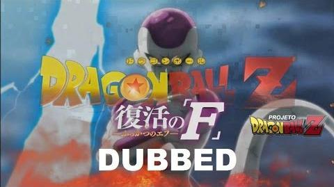 DRAGON BALL Z - RESURRECTION F (TRAILER 2 ENGLISH DUBBED)