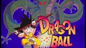 DragonBall Opening
